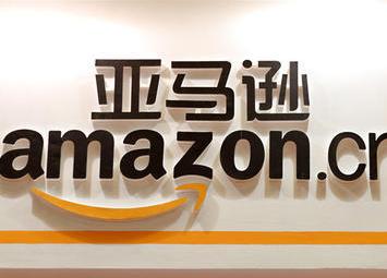 亚马逊计划在今年7月关闭中国国内市场业务,转战海外
