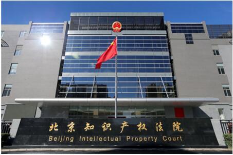 在江苏等17个省设立19个知识产权法庭