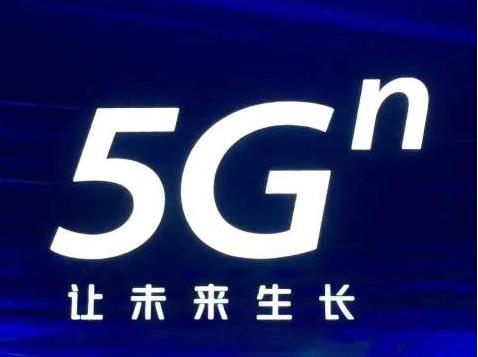 """中国联通发布全新5G品牌标识—""""5Gⁿ"""""""