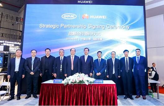华为与中国汽车技术研究中心签署合作