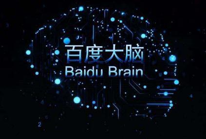百度大脑获一等奖,王海峰阐释语言与智能的关系及技术趋势