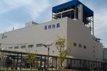 协鑫旗下晶硅业务将进行整体迁移