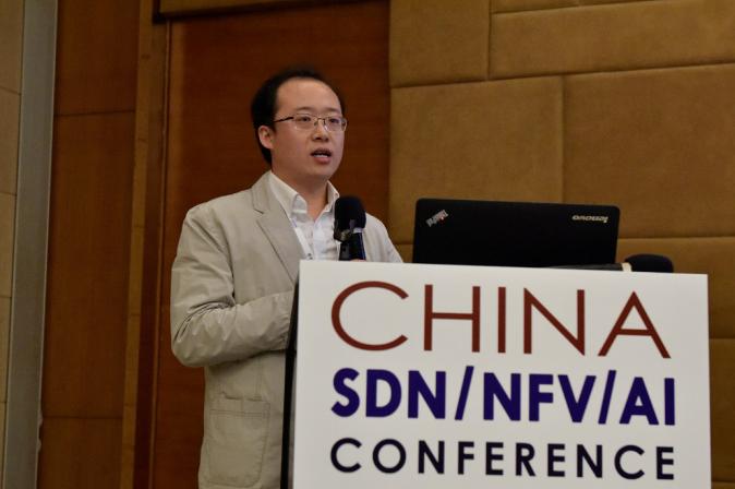 腾讯陈炜:边缘计算成为5G万物互联的重要支撑