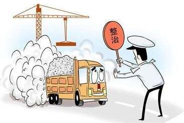 三亚市扬尘污染防治管理办法(草案)全文