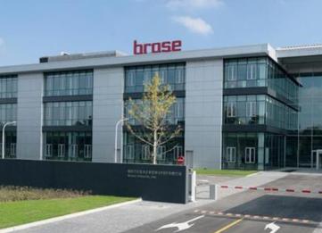 博泽计划投资3亿欧元,用于新产品研发及技术设备升级