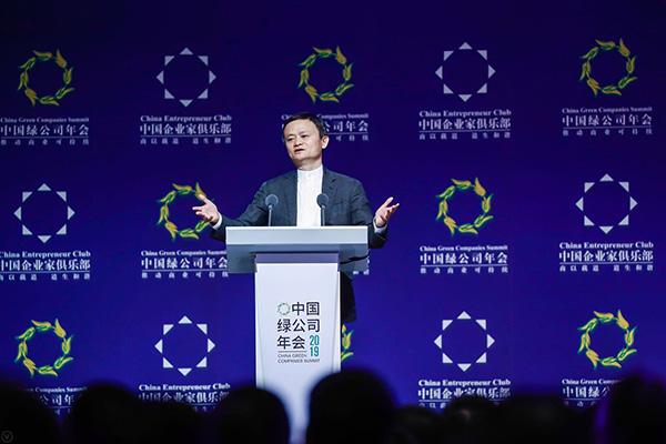 马云:腾讯不是要打败的竞争对手,而是共同为社会创造价值的伴侣