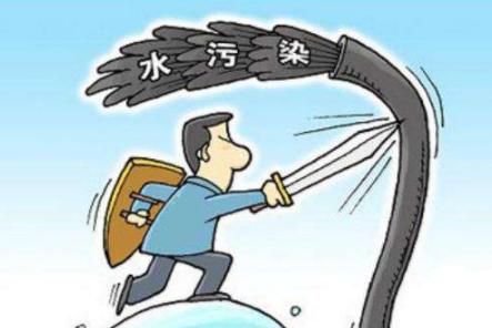 广东省发布《广东省2019年水污染防治攻坚战工作方案(征求意见稿)》