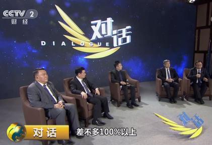 比亚迪董事长王传福:未来三年80~90%是新能源汽车