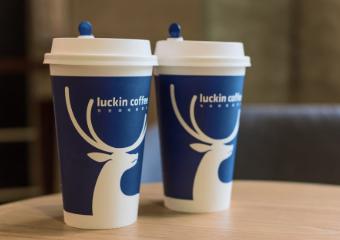 继新一轮融资后,瑞幸咖啡在美提交了文件,融资额暂定1亿美元