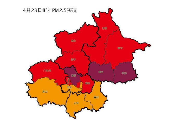 北京海淀、顺义、平谷已达重度污染