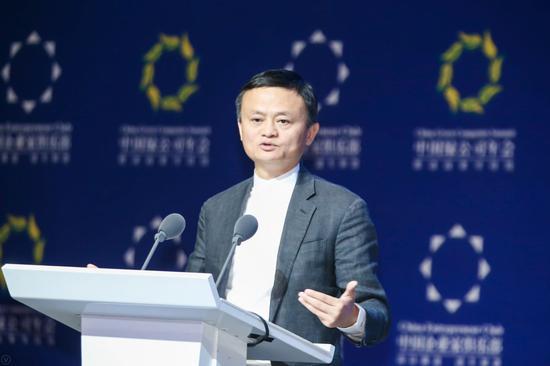 2019中国绿公司年会马云演讲:如果没有困难,还需要你干什么?