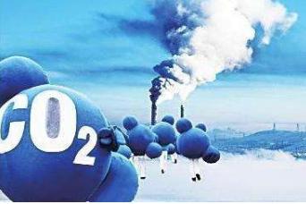 刘振亚:碳减排和污染防治任务艰巨
