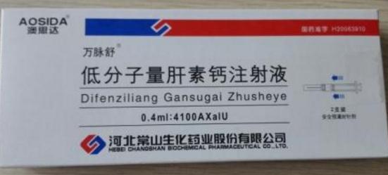 低分子肝素钙联合心理干预治疗糖尿病足临床疗效