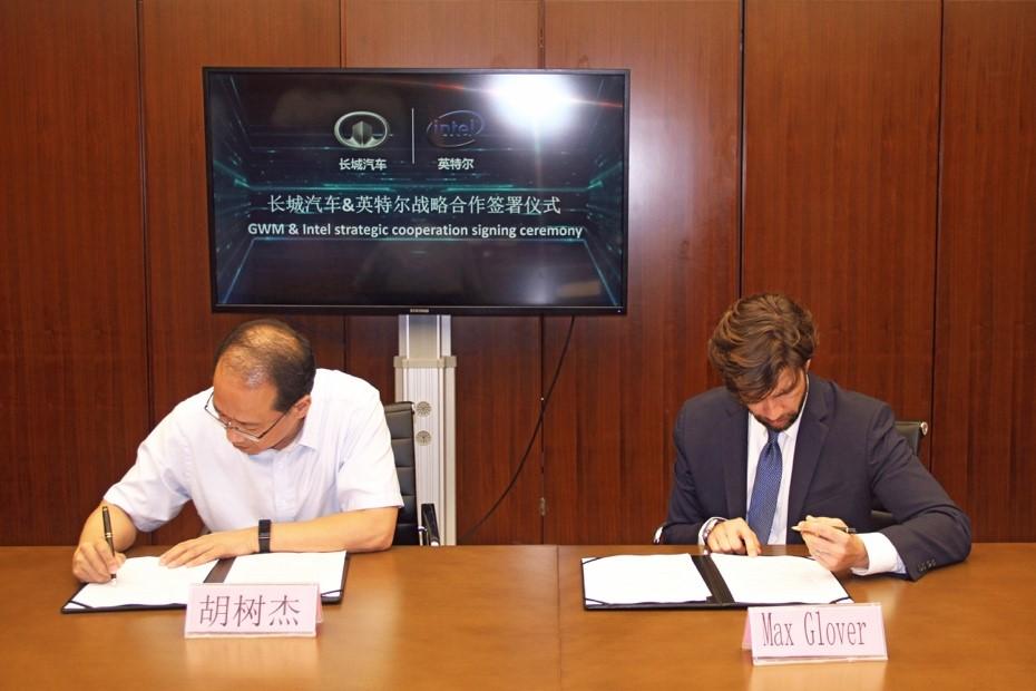英特尔与长城汽车签署合作,共同推动汽车智能化创新发展