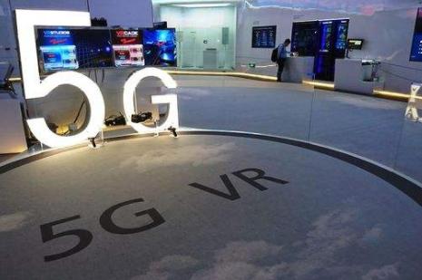 浙江移动携手华为揭幕全国首例5G云VR业务