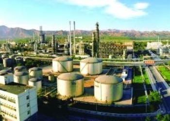 IEA《石油市场报告2019》发布会在京举行