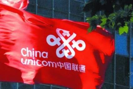 中国联通携手华为与18家合作伙伴共同发布5G Cloud X业务