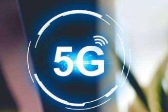 5G商业模式、技术、挑战及全球竞争格局