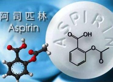服用阿司匹林会加快维生素C排泄?需要补充VC吗