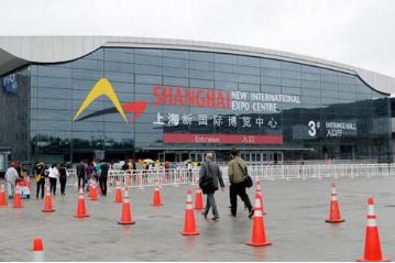 第七届上海国际生物发酵展9月将在沪举办
