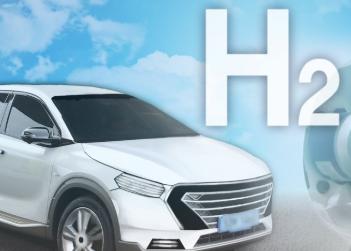 韩国下一代汽车工业将聚焦氢燃料电池电动汽车
