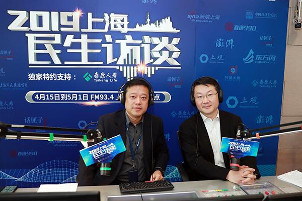 上海医保局局长夏科家:药价降质不降,用大数据加强医保基金监管