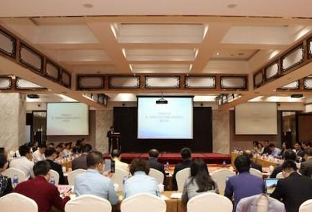 中国通信学会成立网络空间安全战略与法律委员会