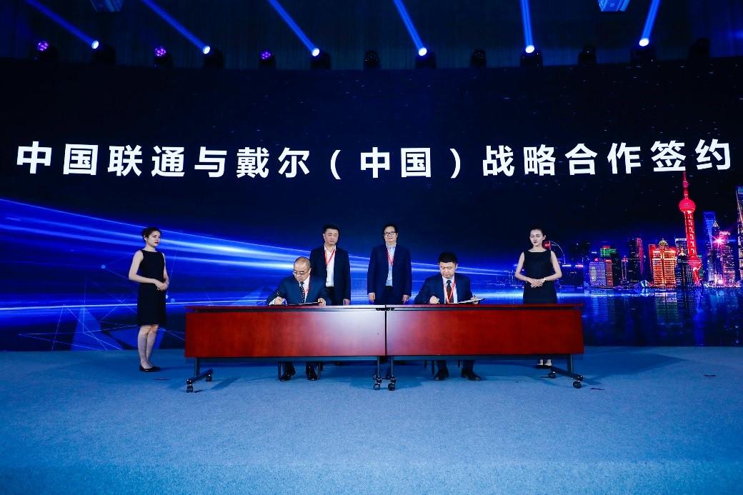 中国联通与戴尔中国签署合作