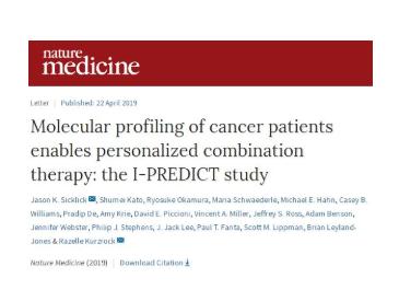 精准个性化联合疗法可提高癌症患者的生存率