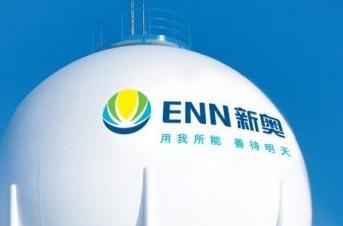 新奥股份发力天然气上游资源 以实现战略重塑