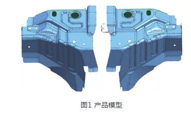 V形高强薄板零件冲压工艺方案的选择和零件开裂、起皱解决措施