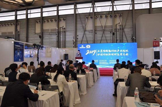 《石墨烯行业诚信自律公约》发布,促进石墨烯产业良好生态