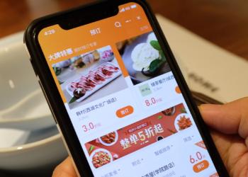 口碑App已正式上线提前预订频道,可满足用户提前预订的就餐需求