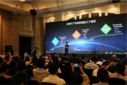 IDC:未来经济的核心是数字经济