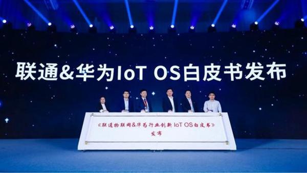 中国联通联合华为发布IoT OS白皮书