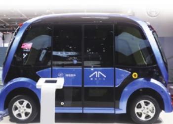 """海格发布L4级量产无人驾驶客车Pro-Blue""""深蓝"""""""