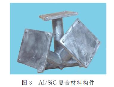 航天器结构材料性能特点与应用现状及展望