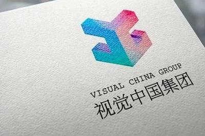?视觉中国公布2018年年报:营收9.88亿元,净利润3.21亿元