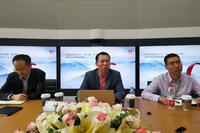 ?华为王金辉:Cloud VR成为下一代的IPTV
