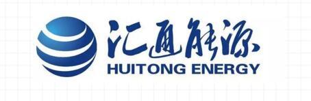 汇通能源3.94亿转让内蒙古投资及卓资风电给弘昌晟集团