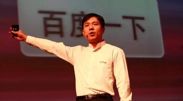 作家陈平向北京西城法院申请将百度公司实际控制人李彦宏、马东敏等纳入失信人名单