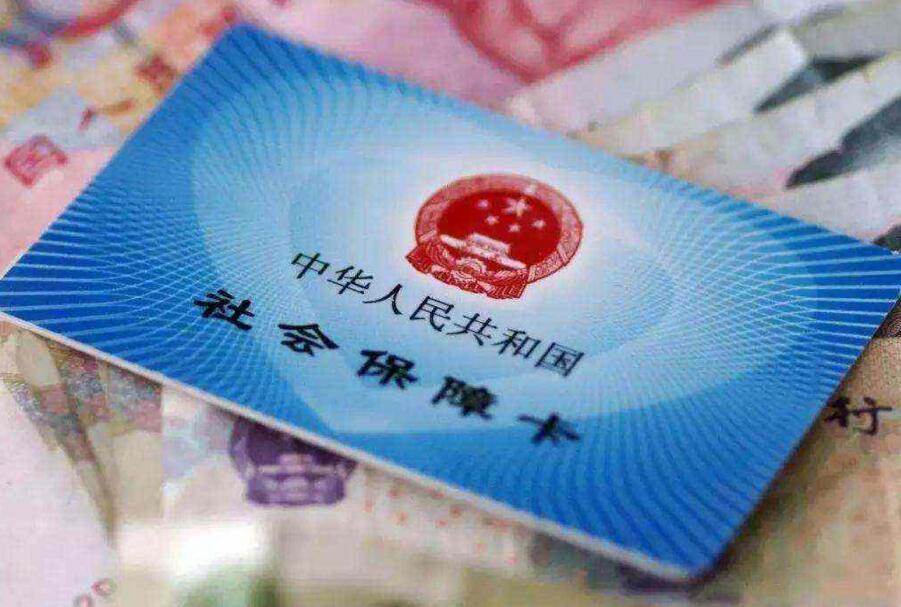 5月1日起北京城镇职工基本养老保险单位缴费比例由20%降至16%