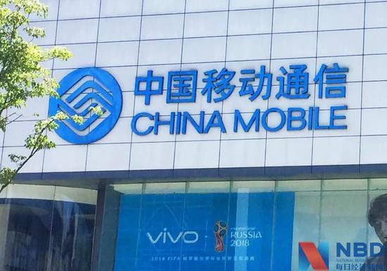 中国移动4G+手机限制用户使用电信和联通的4G网络遭调查
