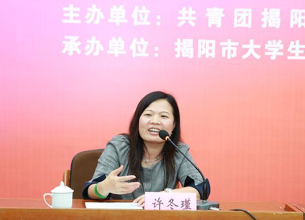 起底康美药业董事长马兴田许冬瑾夫妇,身家405亿居揭阳富豪首位