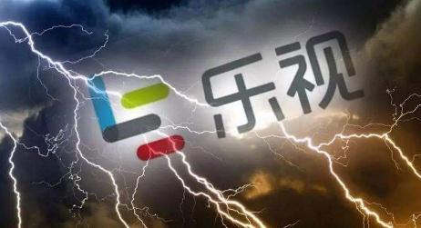 乐视网停牌,创业板中剩余15家公司面临被暂停交易