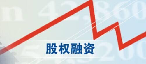 南京证券营收净利下滑,承揽承销股权融资能力相对有限