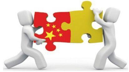 中国企业海外投资并购成功要点