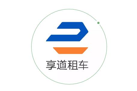 """?上汽集团宣布:正式启动企业级出行服务品牌""""享道租车"""""""