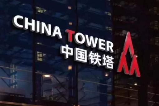?中国铁塔佟吉禄简历,中国铁塔公司领导履历