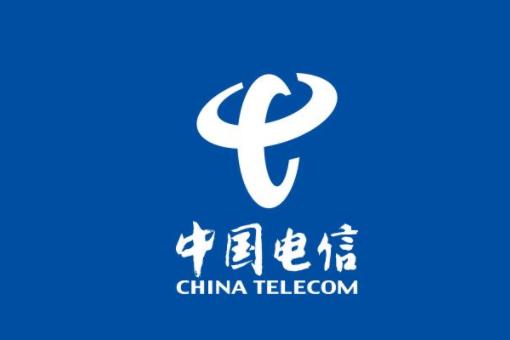 ?中国电信加快5G商用步伐,今年在8个城市开展混合组网扩大试点